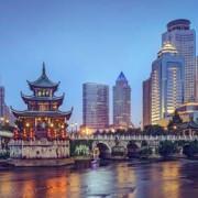 Edificio China